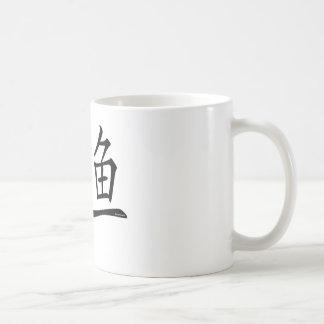 Pisces Chinese Symbol Classic White Coffee Mug