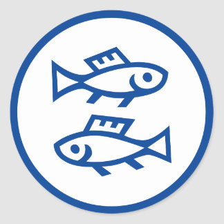 Pisces Fish Symbol Horoscope Zodiac Sign Stickers