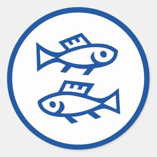 pisces fish symbol horoscope zodiac sign stickers zazzle