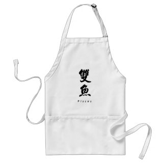 Pisces (V) Chinese Calligraphy Design 1 Apron