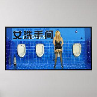 Pissoir - Ladies room - Herrenklo - yes incoming Poster