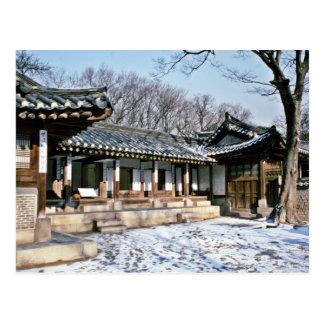 Piwon (jardín secreto) en Changdokkung Tarjeta Postal