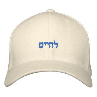 PixDezines לחיים l'chaim hebrew/DIY text+color Embroidered Hat