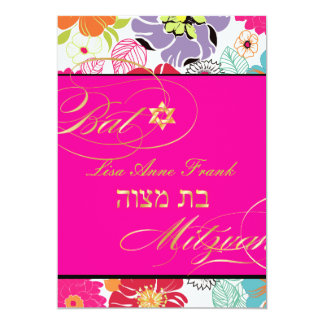 "PixDezines Alegre, Bat Mitzvah/ DIY color 5"" X 7"" Invitation Card"
