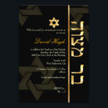 """PixDezines Bar Mitzvah/Hebrew/black/gold Invitation<br><div class=""""desc"""">PixDezines Bar Mitzvah in Hebrew,  plain black with a golden Star of David very classy and eye catching invitations.  Fully customizable,  change your background color.  Copyright © 2010-2014 PixDezines.com and PixDezines on zazzle.com</div>"""