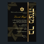 "PixDezines Bar Mitzvah/Hebrew/black/gold Invitation<br><div class=""desc"">PixDezines Bar Mitzvah in Hebrew,  plain black with a golden Star of David very classy and eye catching invitations.  Fully customizable,  change your background color.  Copyright © 2010-2014 PixDezines.com and PixDezines on zazzle.com</div>"