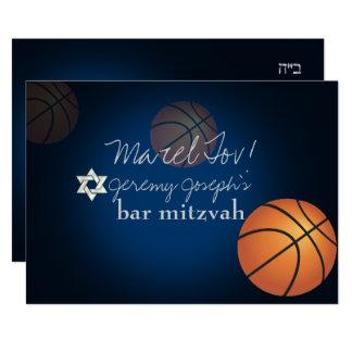 ✡ PixDezines BASKETBALL BAR MITZVAH/DIY COLOR Card