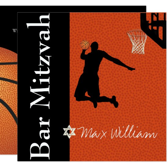✡ PixDezines Basketball Bar Mitzvah Invitation