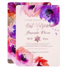 PixDezines ✡ Bat Mitzvah/Floral Watercolor Invitation