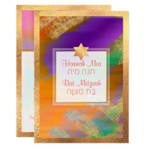 Hebrew bar bat mitzvah invitations zazzle pixdezines boho abstract bat mitzvah invitation m4hsunfo