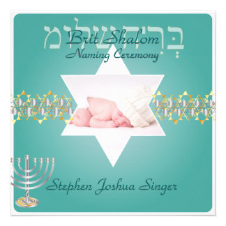 PixDezines brit shalom/photo frame+stars Custom Announcements