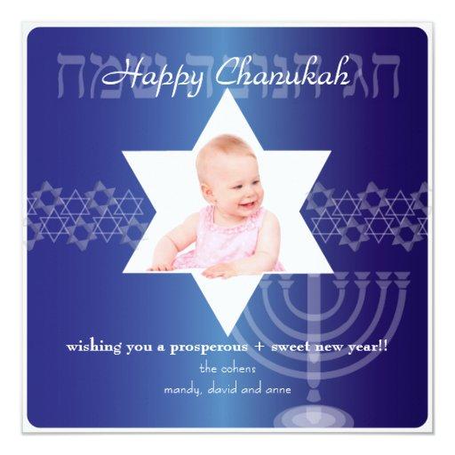 """PixDezines capítulo feliz de Chanukah/de la Invitación 5.25"""" X 5.25"""""""