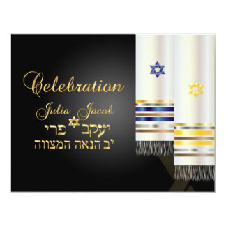 PixDezines celebration/talit/bnai mitzvah Card