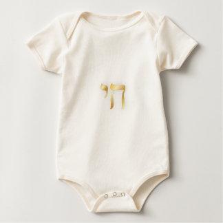 PixDezines Chai, hebrew Baby Bodysuit