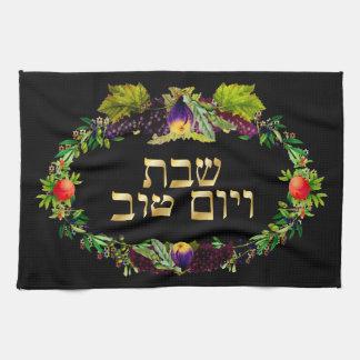 PixDezines Challah Cover/Shabbat Dinner Hand Towel