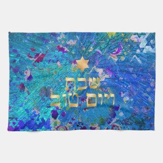 PixDezines Challah Cover/Shabbat Dinner Kitchen Towels