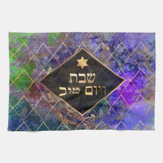 PixDezines Challah Cover/Shabbat Dinner Towel