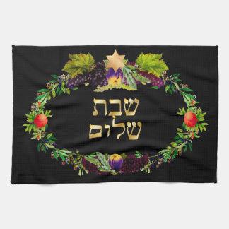 PixDezines Challah Cover/Shabbat Dinner Towels