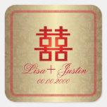 PixDezines chinese double happiness Square Sticker