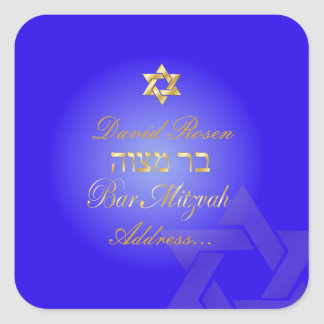 PixDezines Classic Bar Mitzvah/neon blue+gold Square Sticker