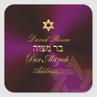 PixDezines Classic Bar Mitzvah/neon plum+gold Square Sticker