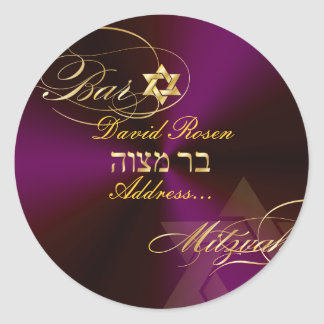 PixDezines Classic Bar Mitzvah/purple grape+gold Classic Round Sticker