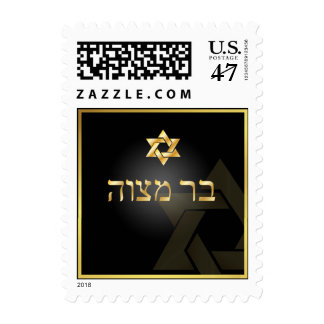 PixDezines Classic Bar Mitzvah/star of david/black Postage