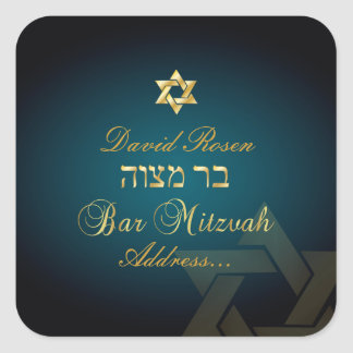 PixDezines Classic Bar Mitzvah/teal Square Sticker