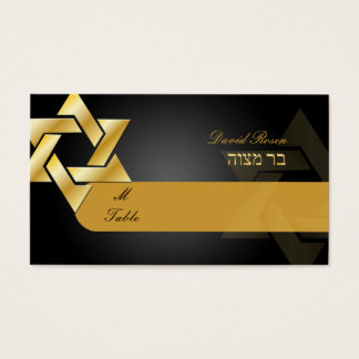 PixDezines Classic mitzvah place cards/black+gold Business Card