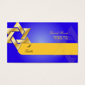 PixDezines Classic mitzvah place cards/blue+gold Business Card