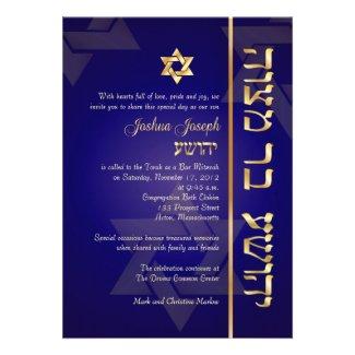 PixDezines Classic/Stylish Bar Mitzvah/blue/gold Personalized Invitations