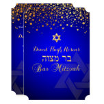 PixDezines dazzled gold/Bar Mitzvah/royal blue Card