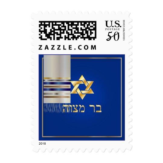 PixDezines DIY color Bar Mitzvah+talit Postage