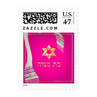 PixDezines DIY color Bat Mitzvah+talit Postage