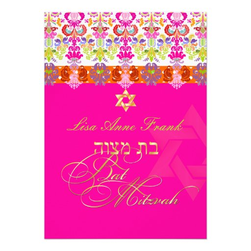 PixDezines diy color, isabella damask, Bat Mitzvah Custom Invite
