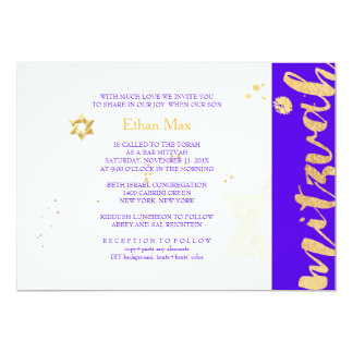 PixDezines DIY color/Stylish Script/Bar Mitzvah 5x7 Paper Invitation Card
