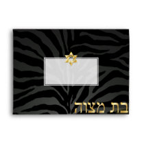 PixDezines DIY color/zebra mitzvah Envelope