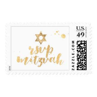 PixDezines faux gold/rsvp mitzvah Stamps