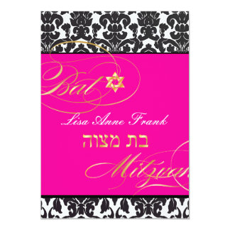 PixDezines Flora Damask, Bat Mitzvah/ DIY color Card