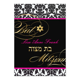 PixDezines Flora Damask, Bat Mitzvah/ DIY color 5x7 Paper Invitation Card