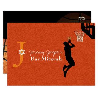 ✡ PixDezines Game On! Basketball Bar Mitzvah Card