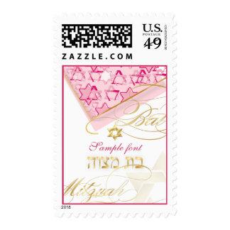 PixDezines grunge stars Bat Mitzvah DIY Stamps