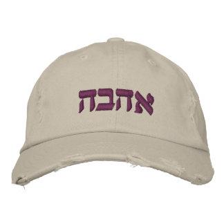 PixDezines Love (hebrew)/DIY text color, purple Baseball Cap