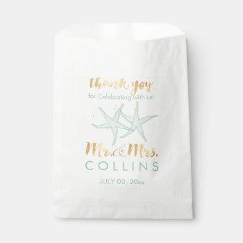 PixDezines Mint Green Starfish Favor Bag