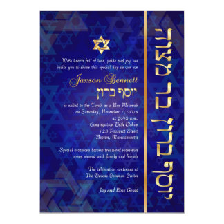 PixDezines mod/Bar Mitzvah/navy blue/gold Card
