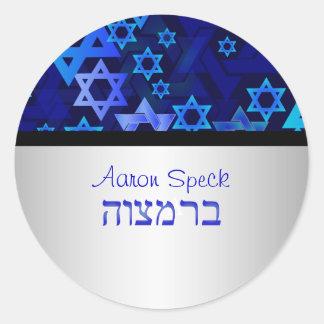 PixDezines mod stars Star of David Bar Mitzvah Sticker
