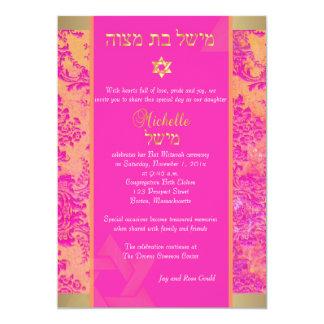 PixDezines natasha damask/Bat Mitzvah/pink/gold Card