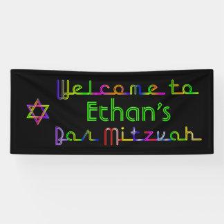 PixDezines Neon Lights Bar Mitzvah Banner 6'x2.5'