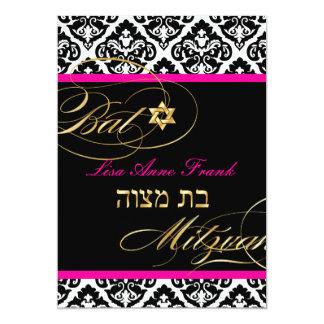 PixDezines Olivia Damask, Bat Mitzvah/ DIY color 5x7 Paper Invitation Card