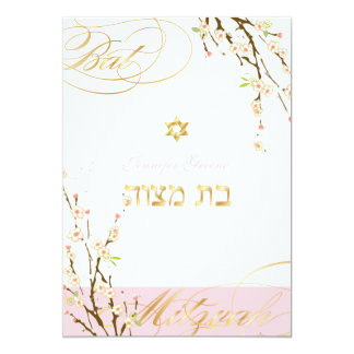 PixDezines pink cherry blossoms/Bat Mitzvah Card